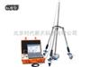 SEH-FBT-B/S落球式岩土力学特性测试仪