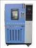 GDS-100兰州甘肃高低温湿热试验箱