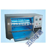 ZN-PT14522-1993转鼓台式紫外光试验箱
