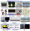 VS1200机器视觉教学实验平台VS1200