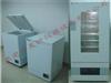 HX系列低温保存箱