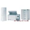 HX系列工业冷冻柜