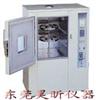 JX-L-2100B、JX-L-2200B老化测试箱