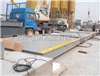 SCS60吨数字式汽车衡,80吨数字式汽车衡