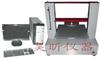 HX-7010海绵压陷硬度测定仪