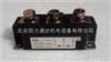 2FI100A-060C富士整流模块