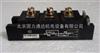 PDT20016整流模块PDT20016