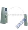 BL-1000IPX3-4摆管淋雨试验装置使用说明