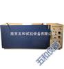 ZN-H济南青岛耐黄变紫外光试验箱
