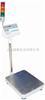ACS30kg报警电子秤,15公斤上下限报警秤,6kg报警桌秤