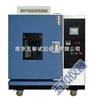 HS-100芜湖铜陵台式恒温试验箱