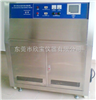 OTS-UV紫外老化箱