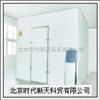 真空管(平板)太阳能集热器耐冻试验装置