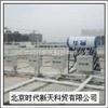 家用太阳能热水器综合评测系统