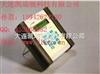 FLEXIM G601/F601手持式流量计、气液两用型超声波流量计