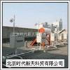 太阳能热水器测试系统