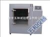 SO2-300新型试验箱二氧化硫试验箱
