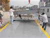 SCS80吨汽车地磅(80吨汽车地磅称/秤)