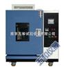 HS-100三角长三角恒定温湿度试验箱