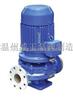 ISG100-100ISG型管道離心泵