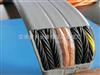 厂家供应拖链控制电缆