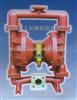 QBY-15QBY氣動隔膜泵