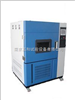 SN-900五和【SN-900】氙灯耐气候试验箱