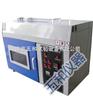 ZN-T【台式桌上型】紫外光老化试验箱