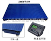 SCS10吨电子地磅(10吨地磅秤)上海10吨地磅价格