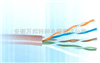 射频电缆五类、超五类(屏蔽)网线