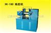XK-160炼胶机生产设备,炼胶机油压控制,炼胶机内部结构