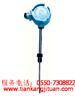 活动螺纹管接头式防爆热电阻