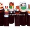 ZR-VV阻燃电缆直销
