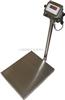 TCS100公斤不锈钢台秤,100kg不锈钢平台称