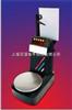 FP7000油漆秤,电子防爆油漆秤,FP系列防爆工业秤