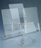倾斜式工作台Beta防护罩 带支腿 进口
