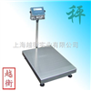 TCS150公斤防水台秤价格,150kg防水台秤厂家