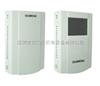 RS485带通讯温湿度传感器,联网型温湿度传感器,室内温湿度传感器