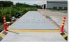SCS50吨汽车磅秤,60吨汽车磅秤厂家