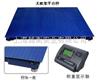 SCS1吨磅秤(1吨电子地磅)1吨小地磅(1吨过磅秤)厂家
