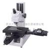 TM-510工具显微镜
