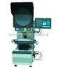 CPJ-3000系列测量投影仪,测量投影仪厂家,测量投影仪价格
