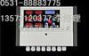 液化气检测仪,液化气报警器,液化气检修