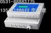 乙醇泄露报警器,乙醇报警器的价格生产厂家