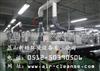 CNC数控机床油雾收集器
