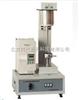 膠乳高速機械穩定性測定儀