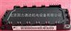 7MBR15NF-120富士PIM模块