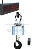 40T电子无线磅秤,40钝防爆榜秤,宁夏电子吊泵