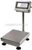 TCS食品厂台秤专卖,100kg200kg300kg60kg30kg75kg电子台秤