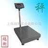 TCS30kg不锈钢电子秤,60kg不锈钢计重秤,100kg不锈钢平台秤